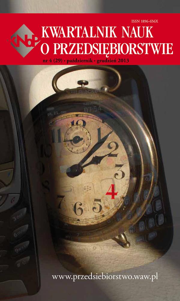 miniatura-okladka-4-2013-projekt-KNoB-4-2012-600x1000pxl
